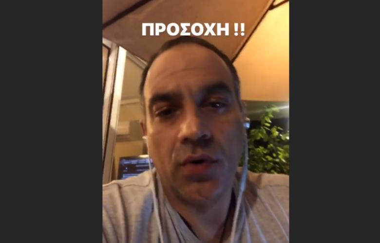 Κινείται νομικά ο Κρατερός Κατσούλης για απάτη εις βάρος του – News.gr
