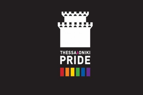 Μάχη στους δρόμους της Θεσσαλονίκης: Thessaloniki Pride vs Straight Pride - LGBT News